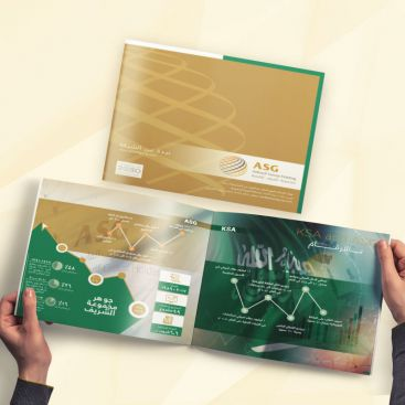 Al Sharif Group Holding Arabic Brochure Design