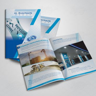 Al Buainain Grou Print Friendly Brochure Design