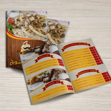 Shuwaikh Restaurant Menu Card Print Friendly Brochure Design