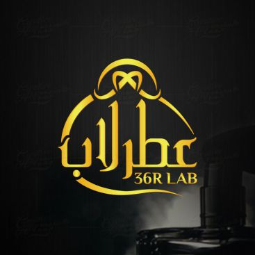 36R Oudh Attar Lab Perfume Logo Design