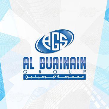 Al Buainain Grou Logo Design