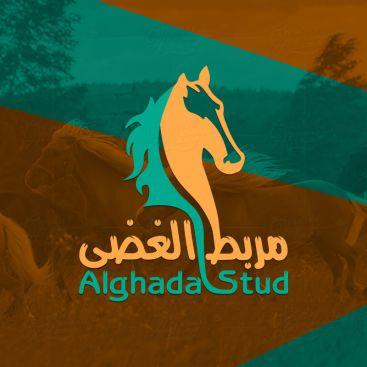 Alghada Stud Logo Design