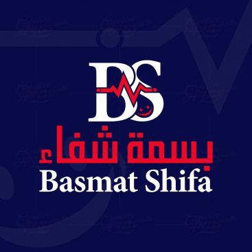 Basmat Shifa Logo Design