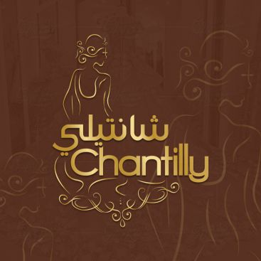 Chantilly Wedding Dress Logo Design