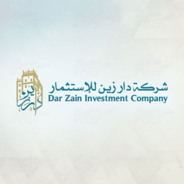 Dar Zain Investment Company Logo Design