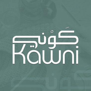 Kawni متجر على الانترنت تصميم شعار