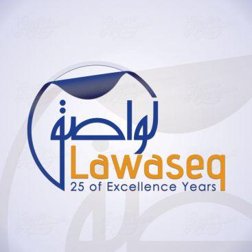 Lawaseq Arabic Calligraphy Logo Design