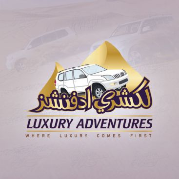 Luxury Adventures Desert Safari Logo Design
