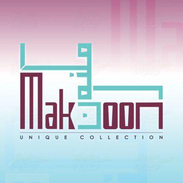 مكنون - تصميم شعار الخط العربي
