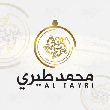 Mohammad Al Tayri Arabic Calligraphy Logo Design