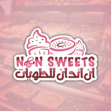 N&N Sweets & Cake Logo Design