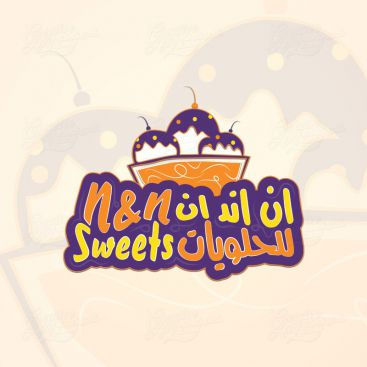 N&N Sweets Shop Logo Design