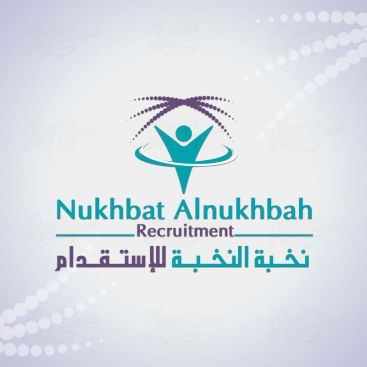 Nukhbat Recruitment Logo Design