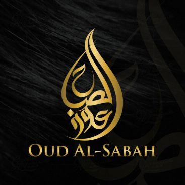 عود الصباح للعطور تصميم شعار الخط العربي