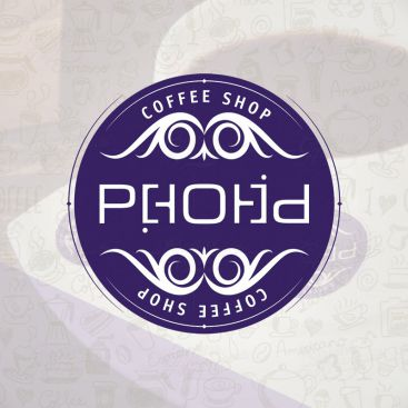 Phobia Cafe Logo Design