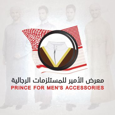 Prince For Men Accessories Apparel Logo Design