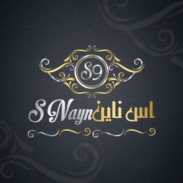 S Nayn Royal Theme Logo Design