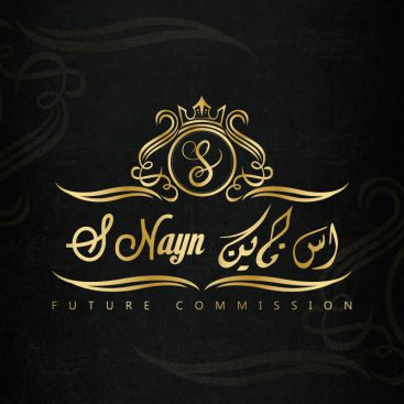 S Nayn Royal Logo Design
