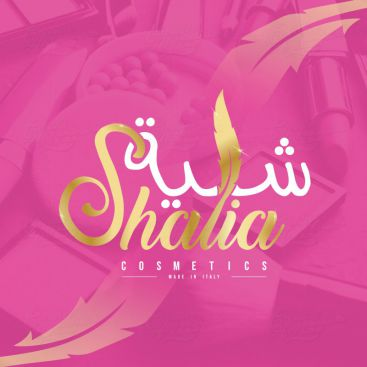 Shalia Cosmetic Skin Care Logo Design