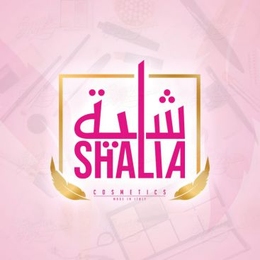 Shalia Cosmetic Logo Design