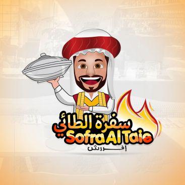 Sofra Al Taie Arabic Restaurant Logo Design