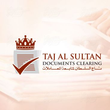 Taj Al Sultan Documents Clearin Logo Design
