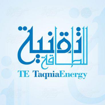 تصميم شعار طاقة