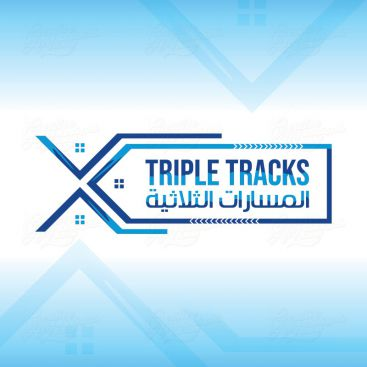 Triple Tracks Logo Design