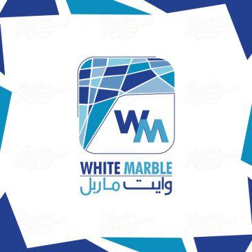 تصميم شعار مخزن الرخام الأبيض
