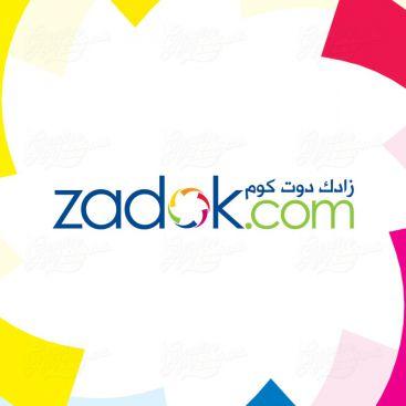 متجر زادك على الإنترنت تصميم شعار