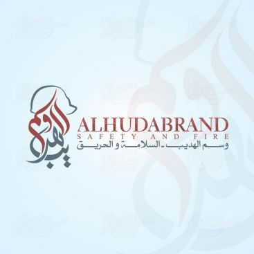 Al Hudaib Brand Fire Safety Logo Design