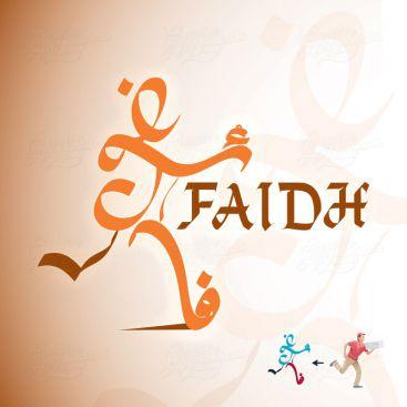 Faidh Delivery Service Arabic Calligraphy Logo Design