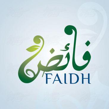 Faidh Logo Design