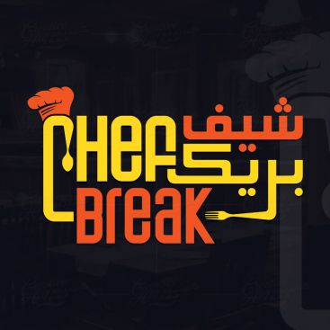 Chef Break Arabic Logo Design