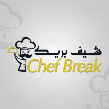 Chef Break Logo Design