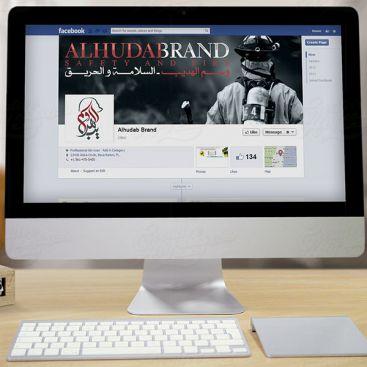 الهديب العلامة التجارية وسائل الاعلام الاجتماعية تصميم راية