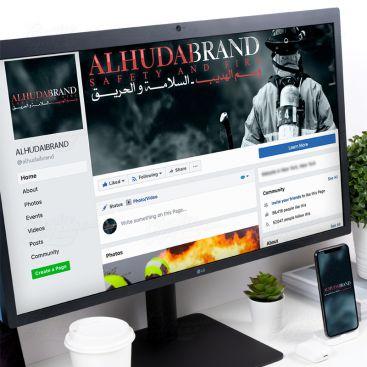 آل هديب العلامة التجارية وسائل الاعلام الاجتماعية راية تصميم تصميم