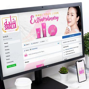 Shalia Cosmetics Social Media Banner Design Design