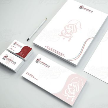 Al Hudaib Brand Stationery & Business Card Design