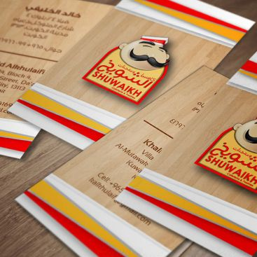 Shuwaikh Stationery & Business Card Design