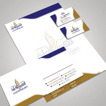 Al Hiba Construction Company Stationery & Business Card Design