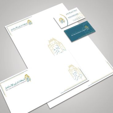 Dar Zain Construction Company Stationery & Business Card Design