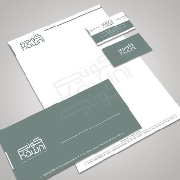 Kwani Online Business in Jordan Stationery & Business Card Design