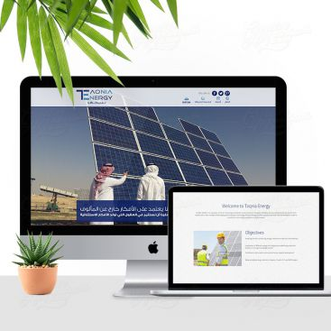 Taqnia-Energy Mobile Friendly Website Design